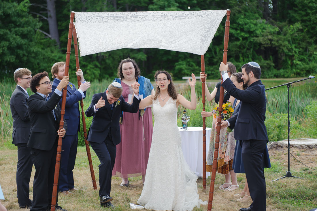 Pierce House Jewish wedding ceremony