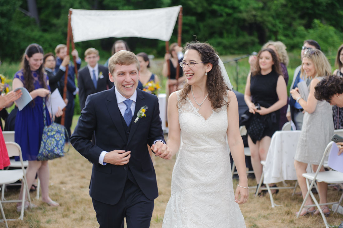 Pierce House outdoor wedding ceremony
